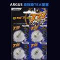 COLD Glow Plug TURBO N:8 ARGUS
